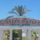 قرية غرناطة | الساحل الشمالي | تسويق عقاري