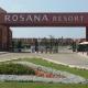 قرية روزانا   الساحل الشمالي   تسويق عقاري