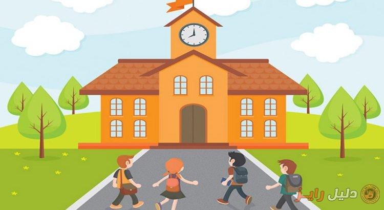 مدارس لغات خاصه فى الابراهيمية – الاسكندريه
