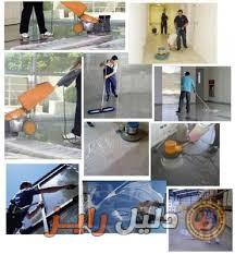 شركة جنة تنظيف منازل وفلل وقصور وشركات والمصانع والمطعم01157139355