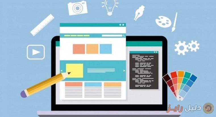 شركة تصميم مواقع الشركات دولة قطر