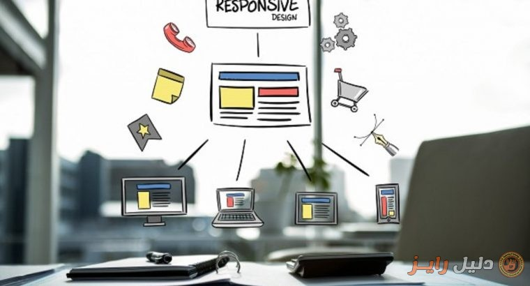 تصميم مواقع | عمل مواقع ويب | موقع ووردبريس