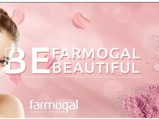 فارموجال أون لاين | أفضل منتجات العناية بالبشرة