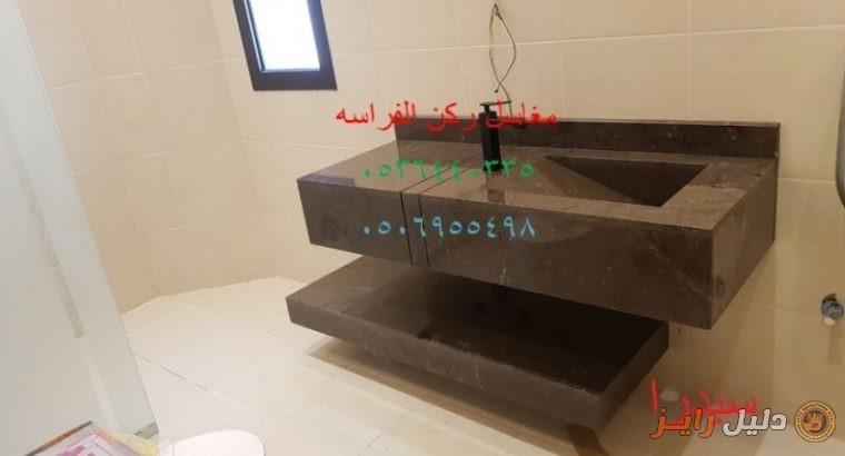 مغاسل رخام صناعي0506955498