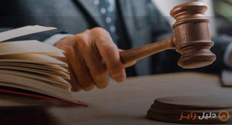 المستشار القانونى ياسر سلامه