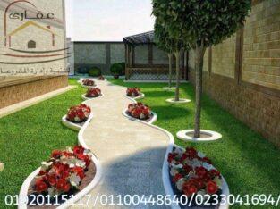 هندسة الحدائق / نافورات مع شركة عقارى 01020115117