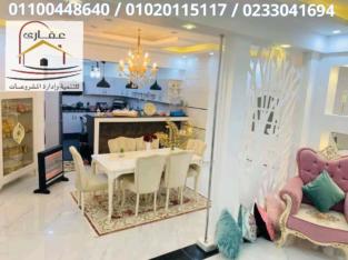 اكبر شركات الديكور فى مصر 01020115117
