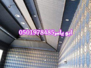 تفصيل خيام الرياض اسعار الخيام المنزلية خيام ملكية