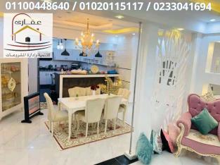 اسعار مصممي الديكور الداخلي في مصر 01020115117