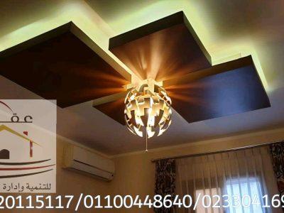 شركة تصميم ديكورات -شركات تصميم ديكورات01020115117