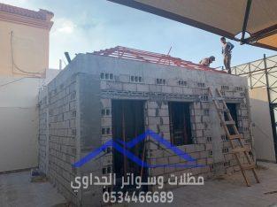 مقاول بناء ملاحق في جدة , 0534466689 لدينا افضل