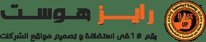 شركة استضافة مواقع | شركة تصميم مواقع | شركة تسويق الكتروني | هوست | الاسكندرية | مصر | الخليج