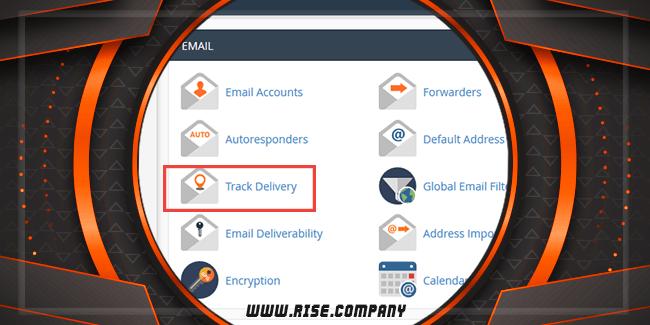 شرح تتبع حركة الايميلات Track Delivery
