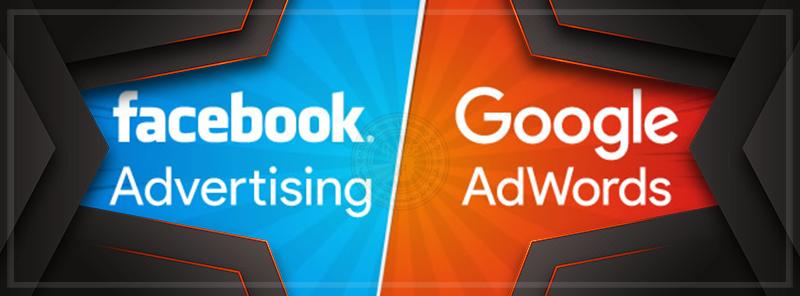 تسويق الكتروني على جوجل و الفيس بوك