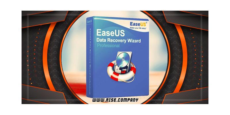 برنامج EaseUS