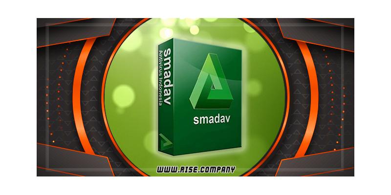 برنامج Smadav Antivirus