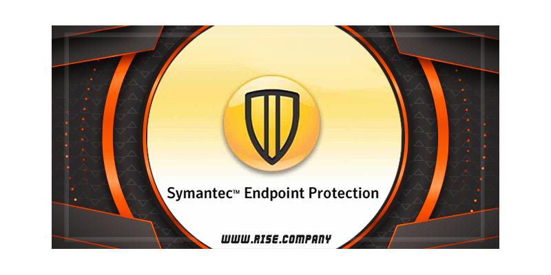 برنامج Symantec