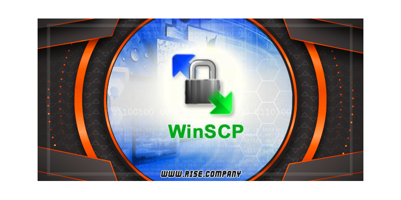 برنامج WinSCP